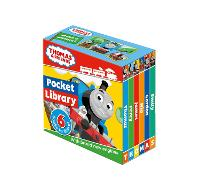 Thomas & Friends: Pocket Library (Board book)