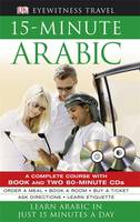 15-minute Arabic CD Pack: Learn Arabic in Just 15 Minutes a Day (Paperback)