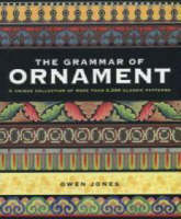 The Grammar of Ornament (Paperback)