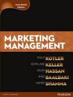 Marketing Management (Arab World Edition) (Paperback)