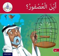 The Arabic Club Readers: Red Band B: Where's the Sparrow? - The Arabic Club Readers (Paperback)