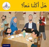 The Arabic Club Readers: Yellow Band: Did We Eat Together? - The Arabic Club Readers (Paperback)