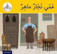 The Arabic Club Readers: Yellow Band: My Uncle is a clever Carpenter - The Arabic Club Readers (Paperback)