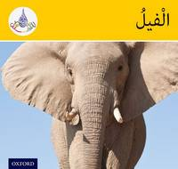 The Arabic Club Readers: Yellow Band: Elephants - The Arabic Club Readers (Paperback)