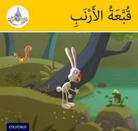 The Arabic Club Readers: Yellow Band: The Rabbit's Hat - The Arabic Club Readers (Paperback)