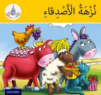 The Arabic Club Readers: Yellow Band: The Friends' Picnic - The Arabic Club Readers (Paperback)