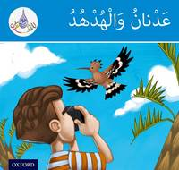 The Arabic Club Readers: Blue Band: Adnan and the Hoopoe - The Arabic Club Readers (Paperback)
