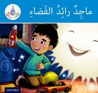 The Arabic Club Readers: Blue Band: Majid the Astronaut - The Arabic Club Readers (Paperback)
