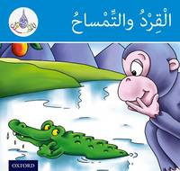 The Arabic Club Readers: Blue Band: The monkey and the crocodile - The Arabic Club Readers (Paperback)