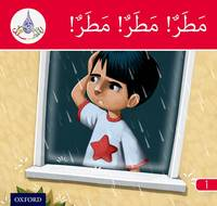 The Arabic Club Readers: Red Band A: Rain, Rain, Rain - The Arabic Club Readers (Paperback)