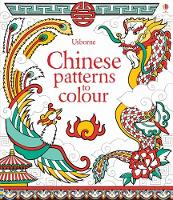 Chinese Patterns to Colour - Patterns to Colour (Paperback)