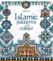 Islamic Patterns to Colour - Patterns to Colour (Paperback)