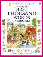 First Thousand Words in Japanese - First Thousand Words (Paperback)