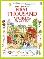 First Thousand Words in Arabic - First Thousand Words (Paperback)