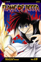 Flame of Recca, Vol. 15 - Flame Of Recca 15 (Paperback)