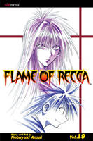 Flame of Recca, Vol. 19 - Flame Of Recca 19 (Paperback)