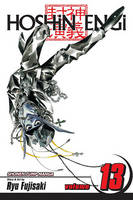 Hoshin Engi, Vol. 13 - Hoshin Engi 13 (Paperback)