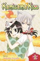 Kamisama Kiss, Vol. 1 - Kamisama Kiss 1 (Paperback)
