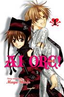 Ai Ore!, Vol. 1 - Ai Ore! 1 (Paperback)