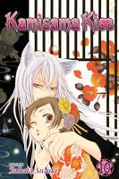 Kamisama Kiss, Vol. 10 - Kamisama Kiss 10 (Paperback)