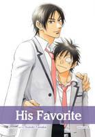 His Favorite, Vol. 4 - His Favorite 4 (Paperback)