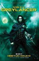 Noble V: Greylancer (Paperback)