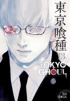 Tokyo Ghoul, Vol. 13 - Tokyo Ghoul 13 (Paperback)