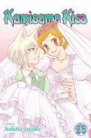 Kamisama Kiss, Vol. 25 - Kamisama Kiss 25 (Paperback)