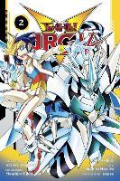 Yu-Gi-Oh! Arc-V, Vol. 2 - Yu-Gi-Oh! Arc-V 2 (Paperback)