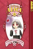 Gakuen Alice: v. 12