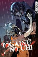 Togainu No Chi: Volume 7
