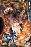 Dark Metro: The Ultimate Edition manga
