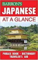 Japanese at a Glance - Barron's Foreign Language Guides (Paperback)