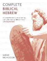 Complete Biblical Hebrew