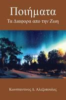 U (Paperback)
