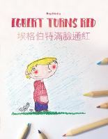 """Egbert Turns Red/埃格伯特滿臉通紅: Children's Picture Book/Coloring Book English-Chinese [Traditional] (Bilingual Edition/Dual Language) - Bilingual Picture Book Series: """"Egbert Turns Red"""" Dual Language with English as Main Language (Paperback)"""