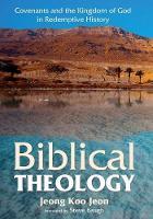 Biblical Theology (Paperback)