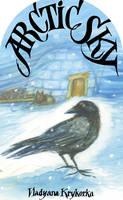 Arctic Sky (Board book)