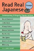 Read Real Japanese: Essays (Paperback)