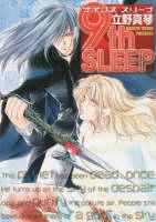 9th Sleep (yaoi) (Paperback)