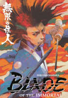 Blade of the Immortal: Fall Frost v. 12 (Paperback)