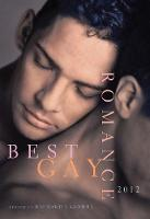 Best Gay Romance 2012 (Paperback)