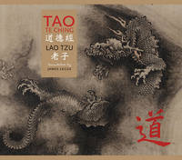 Tao Te Ching: An Illustrated Edition (Paperback)