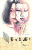 Kabuki Volume 4: Skin Deep (Paperback)