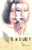 Kabuki Volume 4: Skin Deep (Hardback)