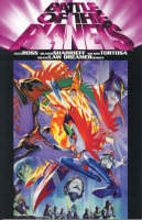 Battle of the Planets: Battle Of The Planets Volume 1: Trial By Fire Trial by Fire v. 1 (Paperback)