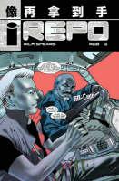 Repo (Paperback)