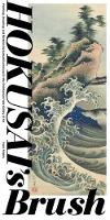 Hokusai'S Brush: Paintings, Drawings, and Sketches by Katsushika Hokusai in the Smithsonian Freer Gallery of Art (Paperback)