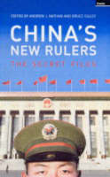 China's New Rulers: The Secret Files (Paperback)