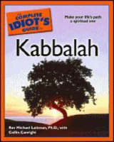 The Complete Idiot's Guide to Kabbalah - Complete Idiot's Guide to S. (Paperback)